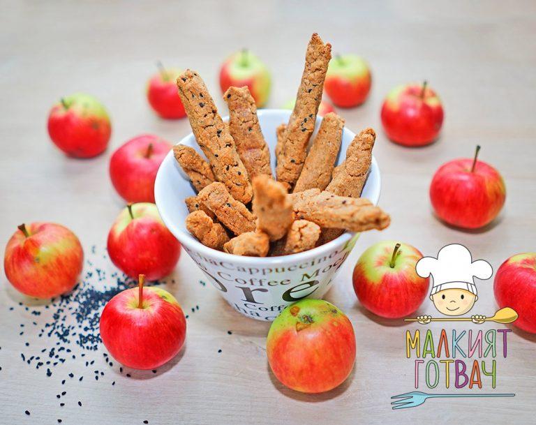 Гризини с ябълки и елда
