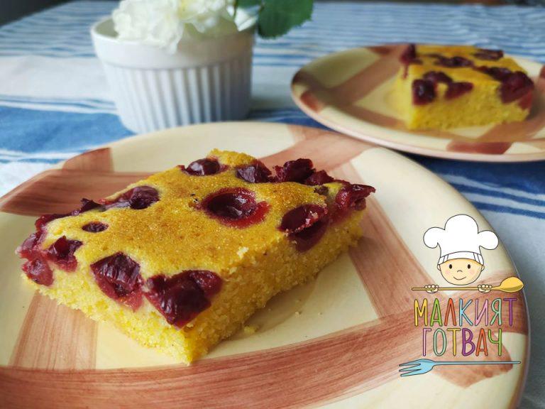 Полента кейк с вишни
